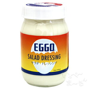 EGGOエゴーマヨネーズ450g