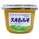 久米島味噌(白)1kg