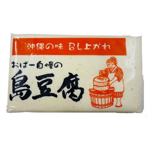 ひろし屋 島どうふ 500g /島豆腐