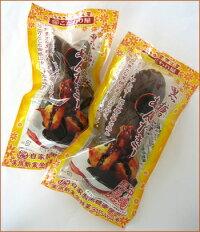 黒糖蜜アンダギー(沖縄のお菓子サーターアンダギー)