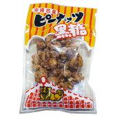 ピーナッツ黒糖130g(金宮黒糖)