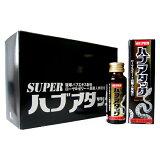 スーパーハブアタック黒