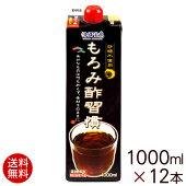 【送料無料】もろみ酢習慣1000ml×12本(1ケース)
