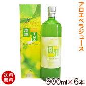 沖縄産100%琉球アロエ(アロエベラジュース)