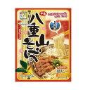 八重山そば 3食入 (生麺・そばだし・味付豚肉) │三倉食品│
