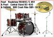 Pearl ROADSHOW RS585C/C #91 【クラッシュライド&シンバルスタンド付き】