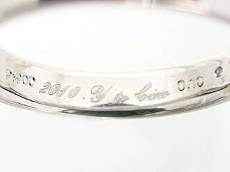 Ring engraved letter (put character) birthday, anniversary date, name, and initials