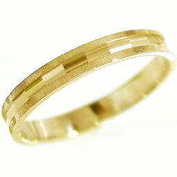 ゴールドk18 ダイヤカット加工 ペアリング 結婚指輪 ピンキーリングにおすすめ K18yg 指輪【送料無料】