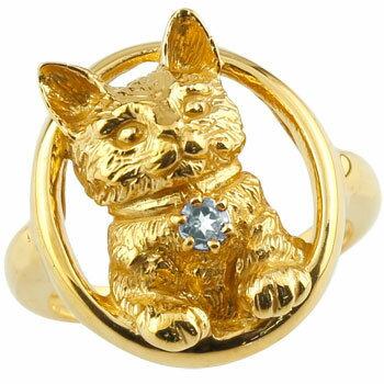 指輪 アクアマリン ネコ 3月誕生石 シンプル レディース 通販 ネット限定販売 プレゼントとして...
