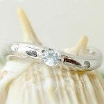 アクアマリンリング:ピンキーリング:ホワイトゴールドK18:ダイヤモンド/k18WG指輪:天然:9アクアマリン3月誕生石【smtb-m】