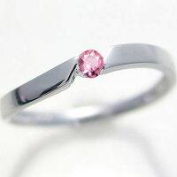 ピンクサファイヤ:ピンキーリング:ホワイトゴールドk10:9月誕生石:ピンクサファイヤリング/K10wg指輪