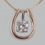 馬蹄:ホースシュー:ダイヤモンドネックレス:一粒/ダイヤ:0.2ct:D-VS1-3EX,H&C:鑑定書付:ピンクゴールドk18/ホワイトゴールドk18:ペンダント:K18pg/K18wg【smtb-m】