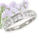 ダイヤモンドリング:ホワイトゴールドk18:一文字:指輪:SIクラスダイヤモンド使用/K18wg指輪ダイヤ0.30ct/結婚記念日,婚約指輪に