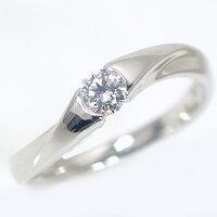 婚約指輪エンゲージリングダイヤモンド0.2ct/G-SI2-Good鑑定書付