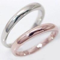 結婚指輪:マリッジリング:ペアリング:ピンクゴールド/ホワイトゴールドk10:ペア2本セット/K10指輪【smtb-m】