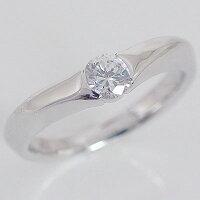 婚約指輪:エンゲージリング:ダイヤモンド:0.3ct/D-VS1-EX:鑑定書付:指輪:プラチナ900/PT900ダイヤV字指輪【smtb-m】