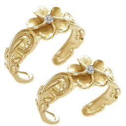 結婚指輪 マリッジリング ピンクゴールドk18 ペアリング ダイヤモンド ハワイアンジュエリー ペア2本セット K18pg ブライダル フリーサイズ【送料無料】