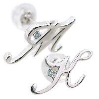 イニシャルピアスペアホワイトゴールドk10ブルーダイヤ片耳用大切な人とペアの2個セットダイヤモンドK10wgピアス名前ネームの頭文字【送料無料】