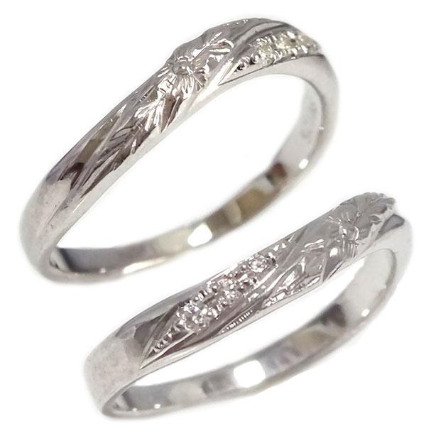 結婚指輪 マリッジリング ホワイトゴールドk18 ダイヤモンド ペアリング ハワイアン ジュエリー ペア2本セット K18wg ブライダル プルメリア