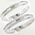 結婚指輪:プラチナ900:ペアリング:マリッジリング:ペア2本セット/Pt900指輪ダイヤカット仕上げ【smtb-m】
