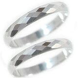 結婚指輪:プラチナ900:ペアリング:マリッジリング:ペア2本セット/Pt900指輪ダイヤカット仕上げ