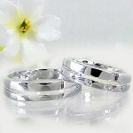 ペアリング:結婚指輪:マリッジリング:ダイヤモンド:ホワイトゴールドK18:ペア2本セット/K18WG指輪ダイヤ0.06ct