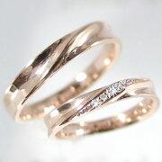 ピンクゴールドペアリング マリッジリング ダイヤモンド