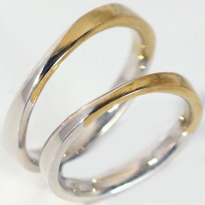 ペアリング:結婚指輪:マリッジリング:プラチナ900/ピンクゴールドk18:ペア2本セット:Pt900/K18pg指輪:MAオリジンジュエリー