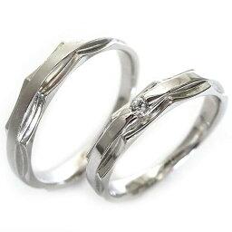 ペアリング ホワイトゴールドk10 結婚指輪 マリッジリング ダイヤモンド ペア2本セット K10wg ダイヤ 0.03ct【送料無料】