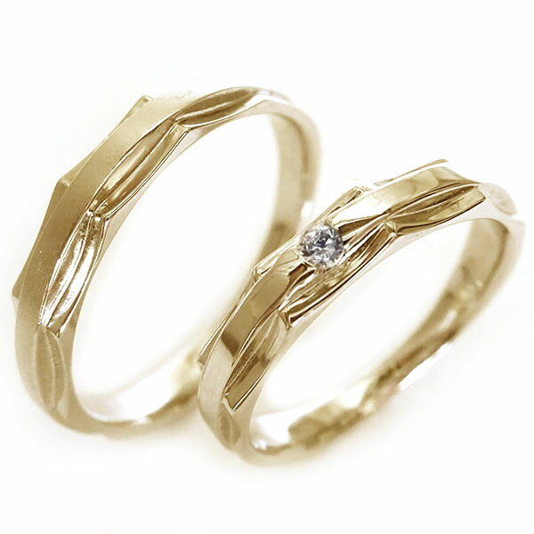 結婚指輪 マリッジリング ピンクゴールドk10 ペアリング ダイヤモンド ペア2本セット K10pg ダイヤ 0.03ct:MAオリジンジュエリー