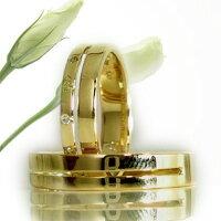結婚指輪:ゴールド:ペアリング:マリッジリング:ダイヤモンド:ペア2本セット/K18指輪ダイヤ0.06ct