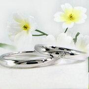 マリッジリング ホワイト ゴールド ダイヤモンド