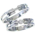 プラチナペアリング:結婚指輪:マリッジリング:ダイヤモンド指輪:ペア2本セット/Pt900指輪ダイヤ0.10ct