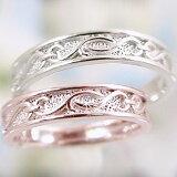 結婚指輪:マリッジリング:ペア2本セット:ペアリング:ピンクゴールド/ホワイトゴールドk10:ダイヤ0.01ct:K10指輪【smtb-m】