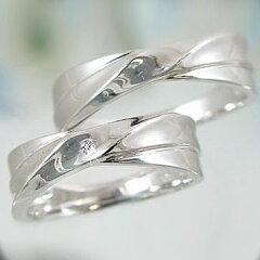 【エントリーでポイント最大10倍】ホワイトゴールドペアリングダイヤモンド指輪マリッジリングペア結婚指輪2本セット/ダイヤ0.02ctK10wg