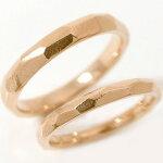 結婚指輪:マリッジリング:ペアリング:ピンクゴールドk10:ペア2本セット/K10pg指輪【smtb-m】