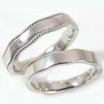 シルバー/ペアリング:結婚指輪:マリッジリング:ペア2本セット/SV925指輪