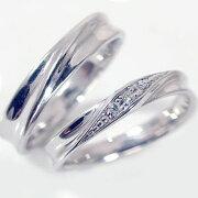 マリッジリング シルバー ダイヤモンド