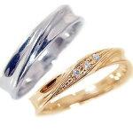 ペアリング:結婚指輪:マリッジリング:ピンクゴールドk18/ホワイトゴールドk18:ダイヤモンド:ペア2本セット/K18指輪ダイヤ0.04ct【smtb-m】