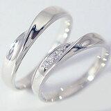 結婚指輪:ペアリング:マリッジリング:ホワイトゴールドk10ダイヤモンド:指輪:ペア2本セット/K10wg指輪ダイヤ0.03ct【smtb-m】
