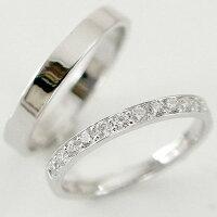 結婚指輪:ペアリング:ホワイトゴールドk18:マリッジリング:ダイヤモンド:ペア2本セット/K18wg指輪ダイヤ0.23ctストレート【送料無料】