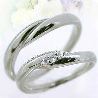 結婚指輪:ペアリング:ホワイトゴールドK10:マリッジリング:ペア2本セット:ダイヤモンド/K10wg指輪ダイヤ0.04ct