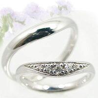 結婚指輪:ペアリング:ホワイトゴールドk18:マリッジリング:V字ライン:ペア2本セット:ダイヤモンドリング/K18wg指輪ダイヤ0.05ct