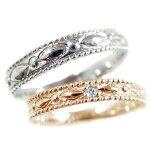 ペアリング:結婚指輪:マリッジリング:ピンクゴールド/ホワイトゴールドk10:ペア2本セット:ダイヤモンド:K10pg/K10wg指輪ダイヤ0.01ct【smtb-m】