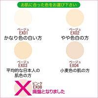 綺羅化粧品(キラ化粧品/kira化粧品)パウダー/ファンデーション