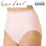GUNZE(グンゼ)【ヤンフィール】婦人スタンダードショーツ【Lサイズ】