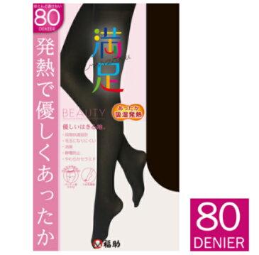 【メール便可】福助/フクスケ(Fukuske)【満足】【吸湿発熱・ソフトタッチ】80デニールタイツ(M-L・L-LL) 740-5021