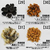 【30種から選べるおやつ!】1000円ポッキリ!犬用おやつお試しサイズ4パック(他商品同梱不可)