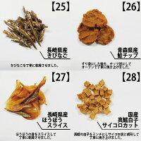 【22種から選べるおやつ!】500円ポッキリ!猫用おやつお試しサイズ4パック(他商品同梱不可)