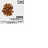 【27種から選べるおやつ!】500円ポッキリ!猫用おやつお試しサイズ4パック(他商品同梱不可)(お届け日時指定不可)